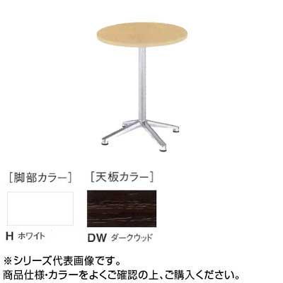ニシキ工業 HD AMENITY REFRESH テーブル 脚部/ホワイト・天板/ダークウッド・HD-H600R-DW  【abt-1521608】【APIs】