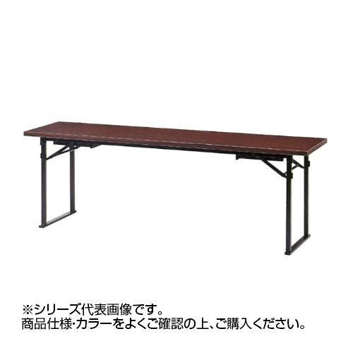 ニシキ工業 CKZ CEREMONY&RECEPTION テーブル 天板/ローズ・CKZ-1845T-RO  【abt-1522476】【APIs】