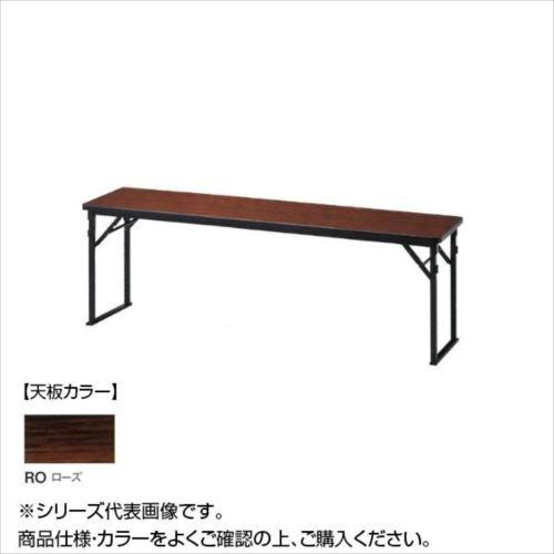 ニシキ工業 CKP CEREMONY&RECEPTION テーブル 天板/ローズ・CKP-1845T-RO  【abt-1522500】【APIs】