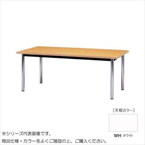 ニシキ工業 BZ MEETING TABLE テーブル 天板/ホワイト・BZ-1875K-WH  【abt-1520246】【APIs】