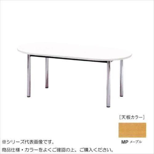 ニシキ工業 BZ MEETING TABLE テーブル 天板/メープル・BZ-1890R-MP  【abt-1520256】【APIs】