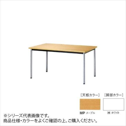 ニシキ工業 ATB MEETING TABLE テーブル 脚部/ホワイト・天板/メープル・ATB-H1890K-MP  【abt-1520356】【APIs】