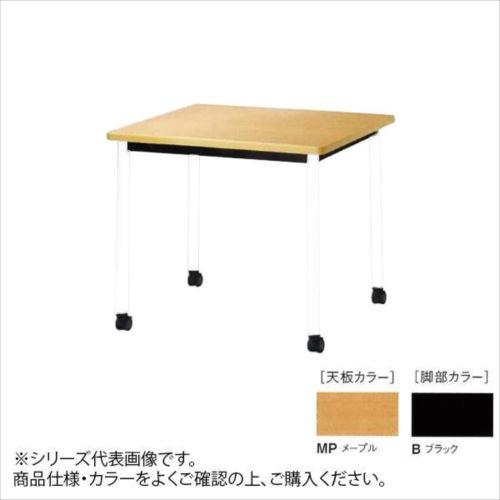 ニシキ工業 ATB MEETING TABLE テーブル 脚部/ブラック・天板/メープル・ATB-B7575KC-MP  【abt-1520364】【APIs】