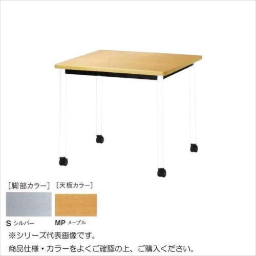 ニシキ工業 ATB MEETING TABLE テーブル 脚部/シルバー・天板/メープル・ATB-S0909KC-MP  【abt-1520372】【APIs】