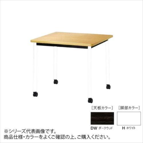 ニシキ工業 ATB MEETING TABLE テーブル 脚部/ホワイト・天板/ダークウッド・ATB-H0909KC-DW  【abt-1520379】【APIs】
