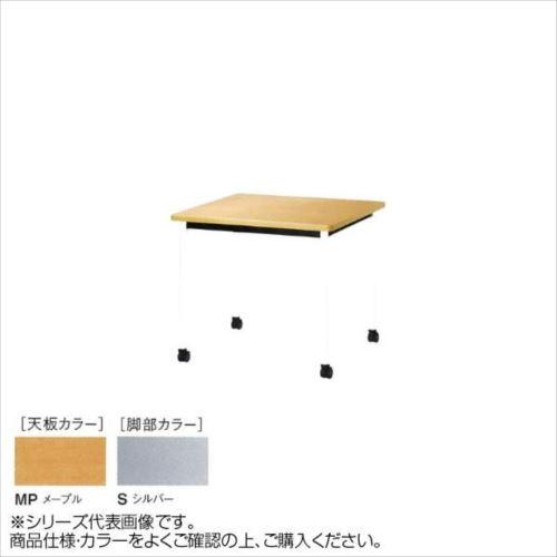 ニシキ工業 ATB MEETING TABLE テーブル 脚部/シルバー・天板/メープル・ATB-S1890KC-MP  【abt-1520444】【APIs】