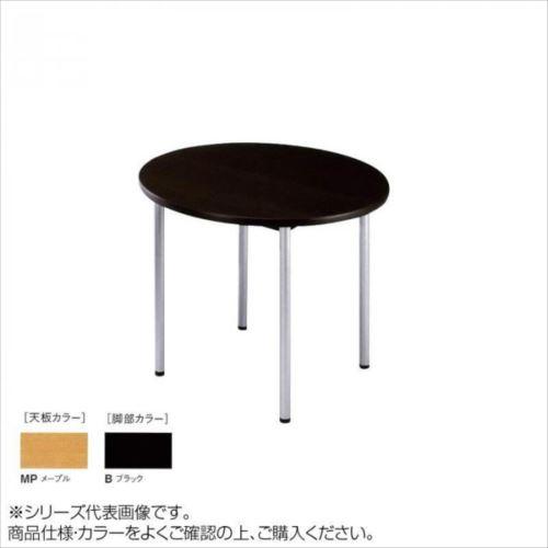 ニシキ工業 ATB MEETING TABLE テーブル 脚部/ブラック・天板/メープル・ATB-B900R-MP  【abt-1520460】【APIs】