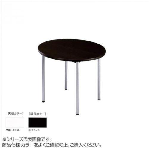 ニシキ工業 ATB MEETING TABLE テーブル 脚部/ブラック・天板/ホワイト・ATB-B900R-WH  【abt-1520462】【APIs】