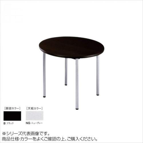 ニシキ工業 ATB MEETING TABLE テーブル 脚部/ブラック・天板/ニューグレー・ATB-B900RC-NG  【abt-1520485】【APIs】