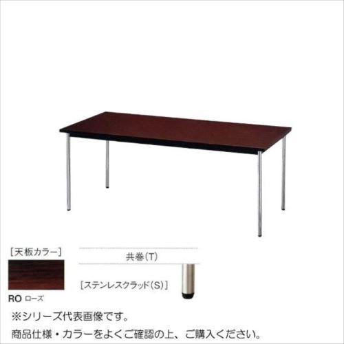 ニシキ工業 AK MEETING TABLE テーブル 天板/ローズ・AK-1860TS-RO  【abt-1520533】【APIs】