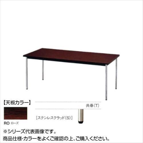 ニシキ工業 AK MEETING TABLE テーブル 天板/ローズ・AK-1890TS-RO  【abt-1520545】【APIs】