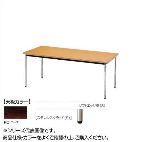 ニシキ工業 AK MEETING TABLE テーブル 天板/ローズ・AK-7575SS-RO  【abt-1520599】【APIs】