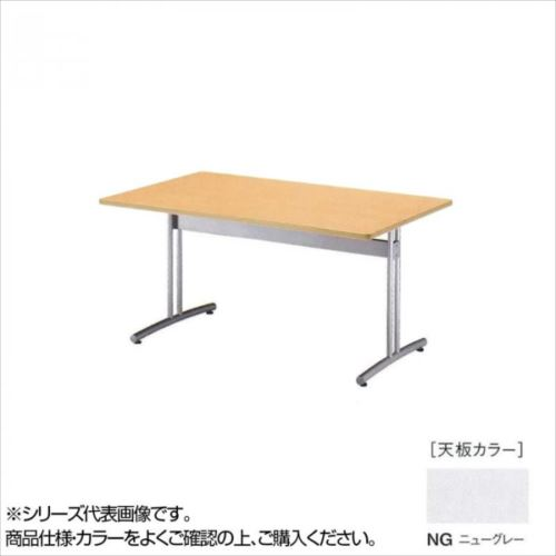 ニシキ工業 CRT MEETING TABLE テーブル 天板/ニューグレー・CRT-1890K-NG  【abt-1520713】【APIs】