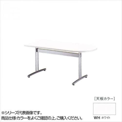 ニシキ工業 CRT MEETING TABLE テーブル 天板/ホワイト・CRT-1890R-WH  【abt-1520718】【APIs】