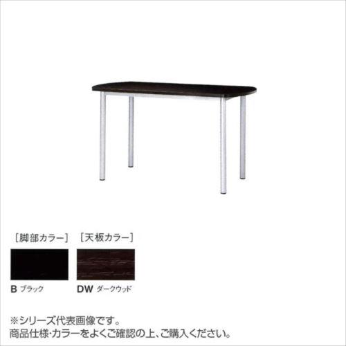 ニシキ工業 STF HIGH TABLE テーブル 脚部/ブラック・天板/ダークウッド・STF-B1275B-DW  【abt-1520819】【APIs】