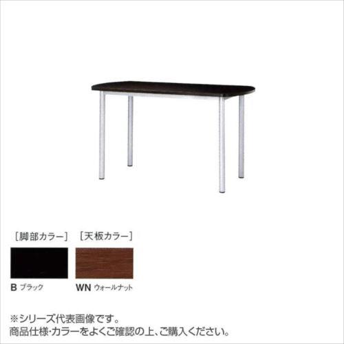 ニシキ工業 STF HIGH TABLE テーブル 脚部/ブラック・天板/ウォールナット・STF-B1275B-WN  【abt-1520820】【APIs】