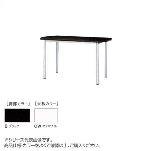 ニシキ工業 STF HIGH TABLE テーブル 脚部/ブラック・天板/オフホワイト・STF-B1290B-OW  【abt-1520834】【APIs】