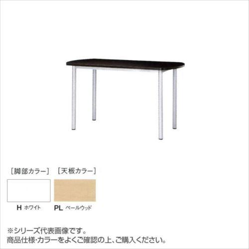 ニシキ工業 STF HIGH TABLE テーブル 脚部/ホワイト・天板/ペールウッド・STF-H1290B-PL  【abt-1520837】【APIs】