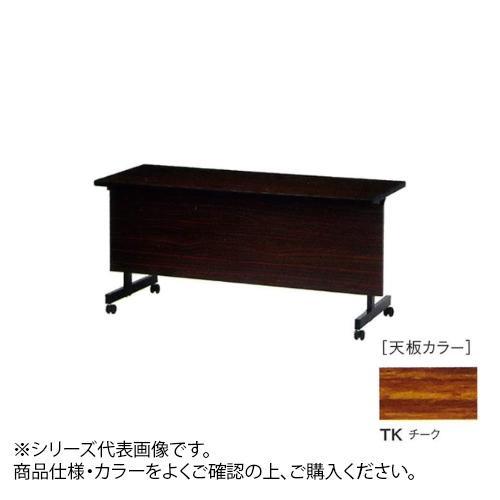 ニシキ工業 LBH STACK TABLE テーブル 天板/チーク・LHB-1560P-TK  【abt-1520877】【APIs】