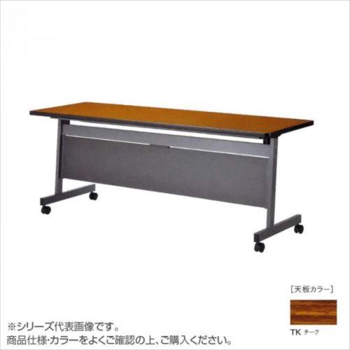 ニシキ工業 LHA STACK TABLE テーブル 天板/チーク・LHA-1245HP-TK  【abt-1520982】【APIs】