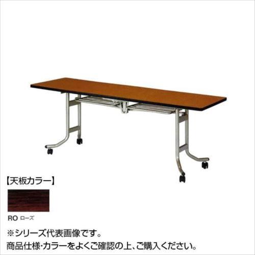 ニシキ工業 OS FOLDING TABLE テーブル 天板/ローズ・OS-1845S-RO  【abt-1521137】【APIs】