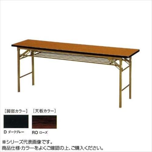 ニシキ工業 KT FOLDING TABLE テーブル 脚部/ダークグレー・天板/ローズ・KT-D1245S-RO  【abt-1521299】【APIs】