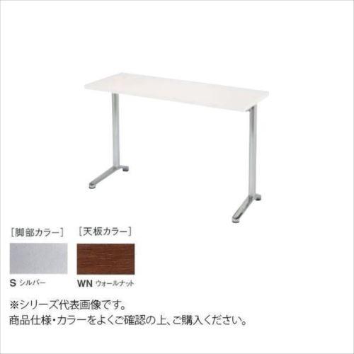ニシキ工業 HD AMENITY REFRESH テーブル 脚部/シルバー・天板/ウォールナット・HD-S1245K-WN  【abt-1521539】【APIs】