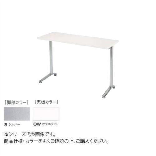 ニシキ工業 HD AMENITY REFRESH テーブル 脚部/シルバー・天板/オフホワイト・HD-S1245K-OW  【abt-1521541】【APIs】
