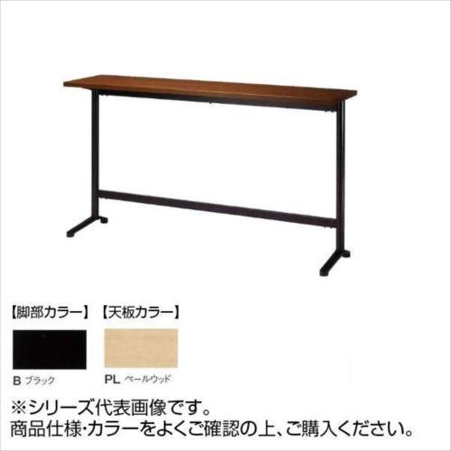 ニシキ工業 HD AMENITY REFRESH テーブル 脚部/ブラック・天板/ペールウッド・HD-B1245KH-PL  【abt-1521575】【APIs】