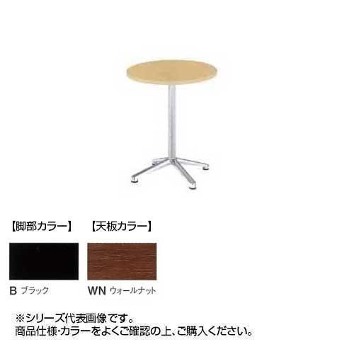 ニシキ工業 HD AMENITY REFRESH テーブル 脚部/ブラック・天板/ウォールナット・HD-B600RH-WN  【abt-1521679】【APIs】
