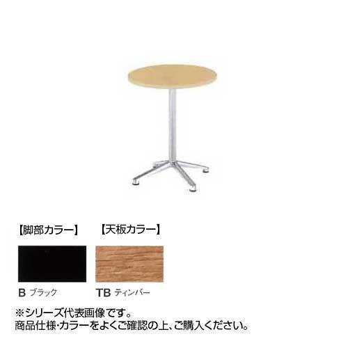 ニシキ工業 HD AMENITY REFRESH テーブル 脚部/ブラック・天板/ティンバー・HD-B600RH-TB  【abt-1521682】【APIs】