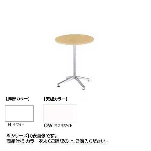 ニシキ工業 HD AMENITY REFRESH テーブル 脚部/ホワイト・天板/オフホワイト・HD-H600RH-OW  【abt-1521686】【APIs】