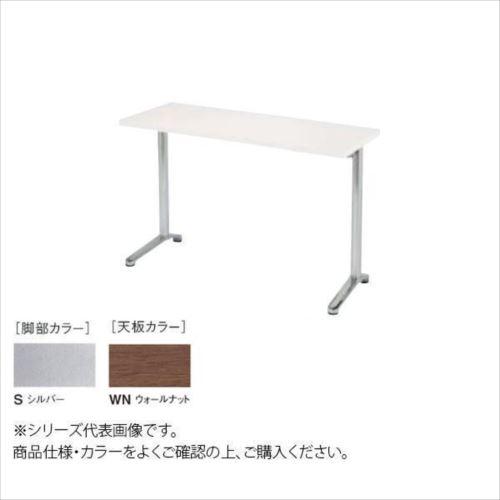 ニシキ工業 HD AMENITY REFRESH テーブル 脚部/シルバー・天板/ウォールナット・HD-S1275K-WN  【abt-1521704】【APIs】