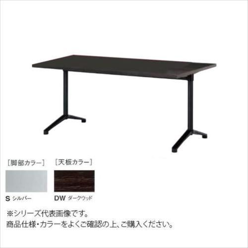 ニシキ工業 HD AMENITY REFRESH テーブル 脚部/シルバー・天板/ダークウッド・HD-S1590K-DW  【abt-1521733】【APIs】