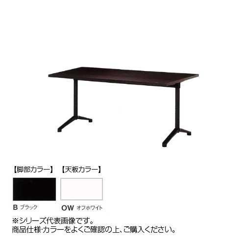 ニシキ工業 HD AMENITY REFRESH テーブル 脚部/ブラック・天板/オフホワイト・HD-B1590K-OW  【abt-1521741】【APIs】
