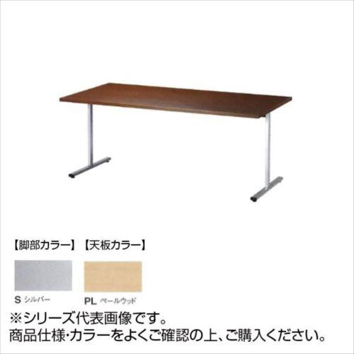 ニシキ工業 URT AMENITY REFRESH テーブル 脚部/シルバー・天板/ペールウッド・URT-S1590-PL  【abt-1521815】【APIs】