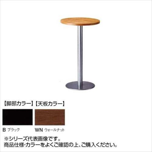 ニシキ工業 RNM AMENITY REFRESH テーブル 脚部/ブラック・天板/ウォールナット・RNM-B900R-WN  【abt-1521916】【APIs】