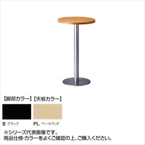 ニシキ工業 RNM AMENITY REFRESH テーブル 脚部/ブラック・天板/ペールウッド・RNM-B900R-PL  【abt-1521917】【APIs】