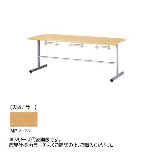 ニシキ工業 HGS AMENITY REFRESH テーブル 天板/メープル・HGS-1275-MP  【abt-1522030】【APIs】