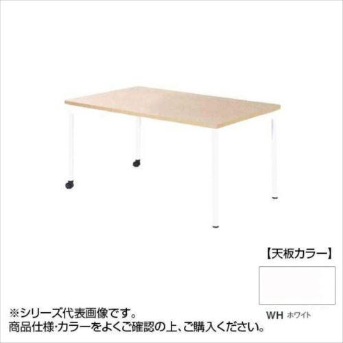 ニシキ工業 EDL EDUCATION FACILITIES テーブル 天板/ホワイト・EDL-1590KH-WH  【abt-1522083】【APIs】