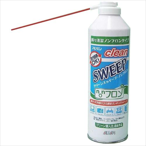 アルタン エアダスター clean SWEEP クリーンスウィープ・ノンフロン 350ml×24本  【abt-1025979】【APIs】