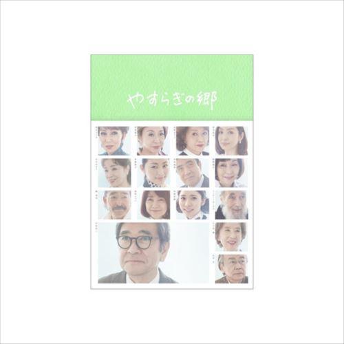 邦ドラマ やすらぎの郷 DVD-BOX II TCED-3749  【abt-1105031】【APIs】