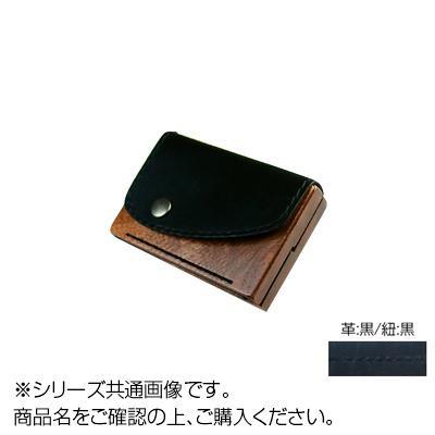 LIFE 木製名刺入れ13 革:黒/紐:黒 card_13_bk  【abt-1549117】【APIs】
