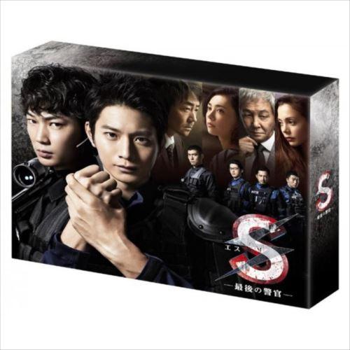 S-最後の警官- ディレクターズカット版 DVD-BOX TCED-2153  【abt-9986bs】【APIs】