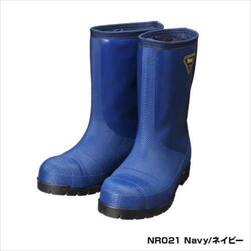 SHIBATA シバタ工業 冷蔵庫用長靴 NR021 冷蔵庫長-40度 ネイビー 24センチ  【abt-1238864】【APIs】