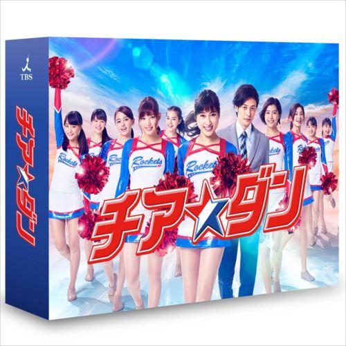 チア☆ダン Blu-ray BOX TCBD-0773  【abt-1295665】【APIs】