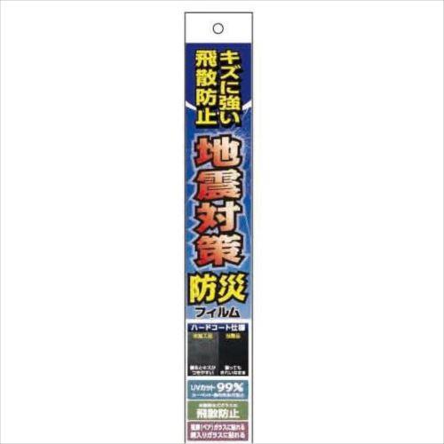 キズに強い防災フィルムハードコートRW 92cm×30m クリアー HD-05RW  【abt-1301361】【APIs】