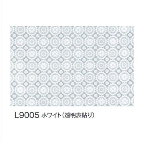 富双合成 テーブルクロス FGラミネートレース(広幅) 約132cm幅×20m巻 L9005 ホワイト(透明表貼り)  【abt-1395806】【APIs】