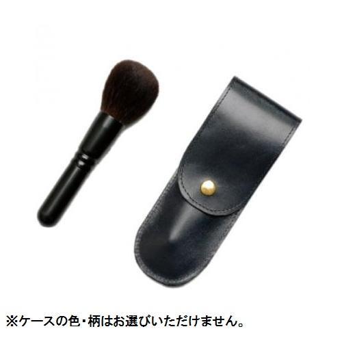 化粧筆 フェイスパウダー FA-01  【abt-1403419】【APIs】