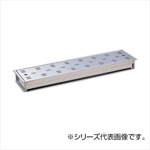 SANEI 排水溝 H907-200X400  【abt-1406270】【APIs】